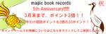 Magicbook5thanniversary